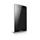 S5000-16G-WIFI-银图片