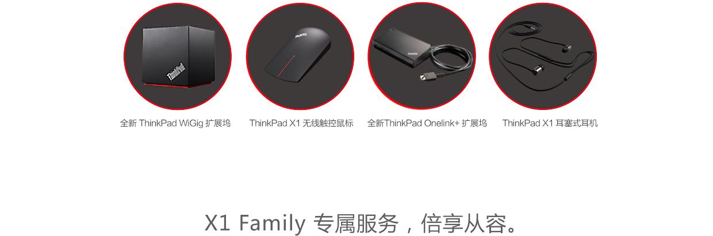 ThinkpadX1 Carbon 2016(PC)11