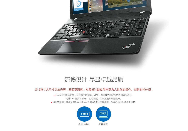 Thinkpad E550c
