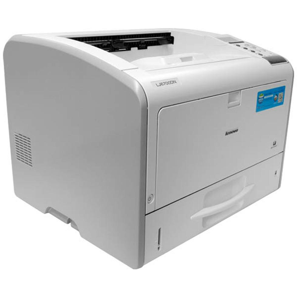 lj2000驱动下载_联想打印机lj6700dn