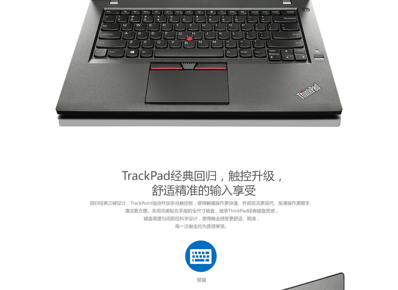 ThinkpadT4500