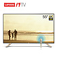 联想 17系列 55i2 55吋真4K智能网络电视 HDR液晶平板电视图片