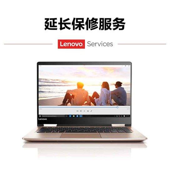 ThinkPad T/W系列延长一年保修服务 (适用于第二年、第三年延保)图片