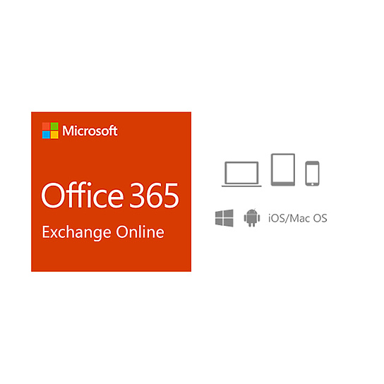 Office365云服务Exchange Online (Plan 1)图片