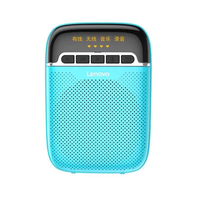 联想扩音器 教师小蜜蜂 A660 珊瑚蓝