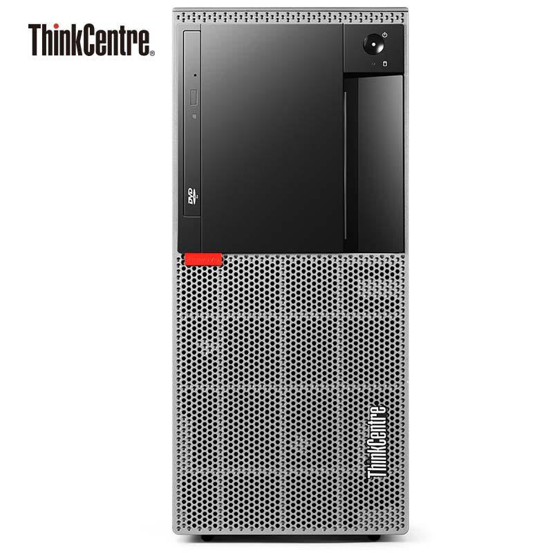 ThinkCentre E96商用台式机整机图片